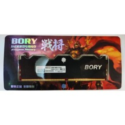 Bory - 8 GB DDR4 2666MHZ BORY KUTULU NB