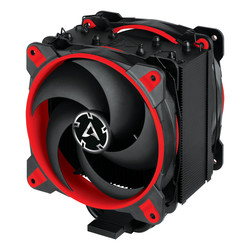 ARCTIC - ARCTIC FREEZER 34 ESPORTS DUO 2066/115x AM4 120MM FAN ISLEMCI SOGUTUCU KIRMIZI