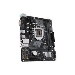 ASUS - ASUS PRIME H310M-F R2.0 DDR4 D-SUB USB 3.1 1151v2