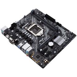 ASUS - ASUS PRIME H410M-D H410 DDR4 Vga GLan mATX Paralel Seri HDMI USB3.2 M.2 1200p Anakart
