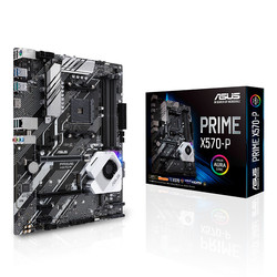 ASUS PRIME X570-P X570 AM4 ANAKART - Thumbnail