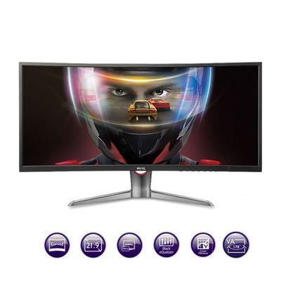 """BenQ 35"""" XR3501 144Hz Ultra Curved QHD Gaming AMVA Led Monitör (XR3501)"""