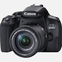 CANON - CANON D.CAM EOS 850D 18-55 S CP ( 3925C002 )