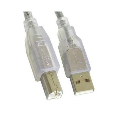 CODEGEN CPM13 3 Metre USB 2.0 Yazıcı Kablosu