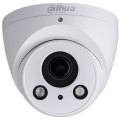 DAHUA - DAHUA IPC-HDW2231R-ZS-27135 1/2.8 CMOS 2MP 2.7MM-13.5MM LENS IP67 POE METAL IR DOME IP KAMERA 50MT.