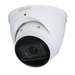 DAHUA - DAHUA (IPC-HDW3241T-ZAS-27135) 1-2.8 CMOS 2MP 2.7-13.5MM IP67 POE METAL IP DOME KAMERA-SESLİ 40MT.