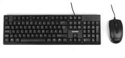 DARK - DARK DK-AC-KM1020F F Türkçe USB Siyah Klavye+ Mouse