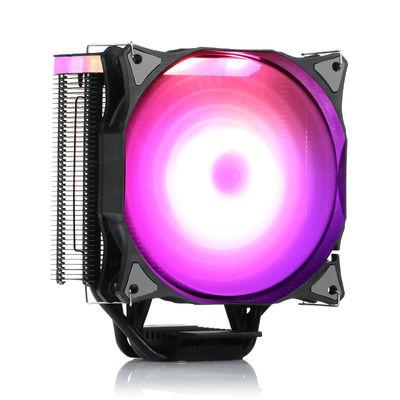 DARK X126 2066/2011/115x/ AM4/AM3/AM2/FM1/FM2 12CM FAN RGB ISLEMCI SOGUTUCU