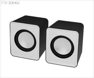 Frisby FS-334U 2.0 Hoparlör Sistemi (USB)