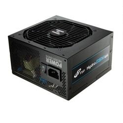FSP - FSP 650W 80+ GOLD HYDRO GSM LITE PRO HGS-650M 12cm Fanlı Yarı Modüler Power Supply Japon Kapasitör