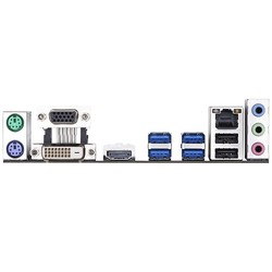 GIGABYTE AM4 B450 DDR4 B450M-S2H 4x Sata 1x M2 2280 HDMI DVI AMD Ryzen Graphics 3x (PCIe) mATX - Thumbnail