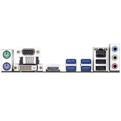 GIGABYTE AM4 B450 DDR4 B450M-S2H 4x Sata 1x M2 2280 HDMI DVI AMD Ryzen Graphics 3x (PCIe) mATX