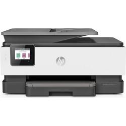 HP - HP 1KR64B HP Officeket Pro 8023 INKJET YAZICI