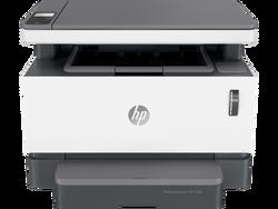 HP - HP 4RY26A 1200w NEVERSTOP LASER MONO ÇOK İŞLEVLİ YAZICI