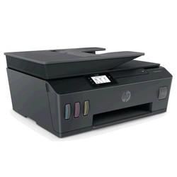 HP - HP 4SB24A 530 SMART TANK ÇOK FONKSİYONLU RENKLİ MÜREKKEP PÜSKÜRTMELİ TANKLI YAZICI 11PPM