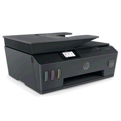 HP 4SB24A 530 SMART TANK ÇOK FONKSİYONLU RENKLİ MÜREKKEP PÜSKÜRTMELİ TANKLI YAZICI 11PPM