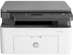 HP - HP 4ZB82A 135a LASER MONO ÇOK İŞLEVLİ YAZICI