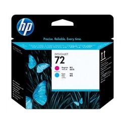 HP - HP C9383A (72) MACENTA VE CAMGOBEGI BASKI KAFASI