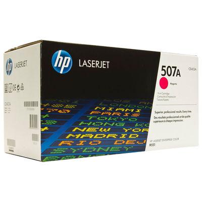 HP CE403A (507A) MACENTA TONER 6.000 SAYFA