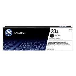 HP - HP CF233A Siyah Toner Kartuş (33A)