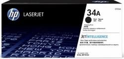 HP - HP CF234A No 34A Siyah 9200 Sayfa Drum