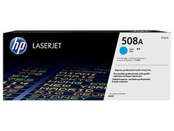 HP - HP CF361A (508A) CAMGÖBEGI TONER 5.000 SAYFA