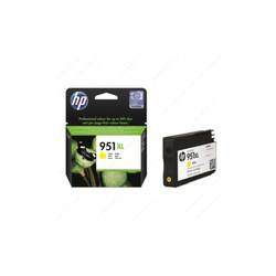 HP - HP CN048AE Sarı Kartuş (951XL)
