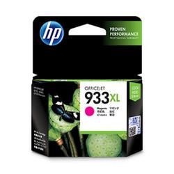 HP - HP CN056AE Sarı Mürekkep Kartuş (933XL)