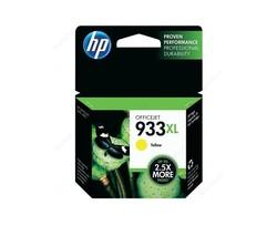 HP CN056AE Sarı Mürekkep Kartuş (933XL) - Thumbnail