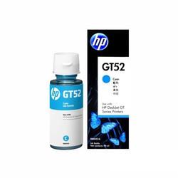 HP M0H54AE (GT52) CYAN ŞİŞE MUREKKEP KARTUSU 8.000 SAYFA - Thumbnail