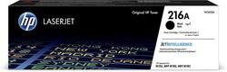 HP - HP NO 216A SIYAH TONER (W2410A)