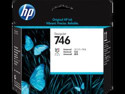 HP - HP P2V25A (746) DESIGN BASKI KAFASI