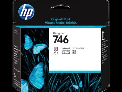 HP P2V25A (746) DESIGN BASKI KAFASI