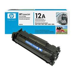 HP - HP Q2612A (12A) SIYAH TONER 2.000 SAYFA