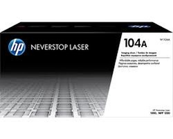 HP - HP W1104A (104A) NEVETSTOP DRUM UNİTESİ 20.000 SAYFA