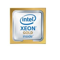 HPE - HPE P02498-B21 Gold 5218 2,3GHz DL380 Gen10 Kit Sunucu İşlemcisi