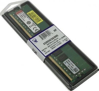 KINGSTON DDR4 LV ECC UDIMM 8GB 2666Mhz KSM26ES8/8ME 1Rx8 Sunucu Ram
