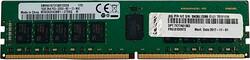Seçiniz - LENOVO DDR4 LV ECC UDIMM 16GB 2666Mhz 4ZC7A08699 2Rx8 Sunucu Ram