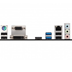 MSI 1151p v2 H310 DDR4 H310M Pro-M2 Plus 4x Sata 1x M2 Sata HDMI DVI Intel® HD Graphics 3x (PCIe) mATX - Thumbnail