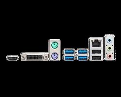 MSI A520M-A PRO AM4 DDR4 4600(OC) DVI HDMI M.2 USB3.2 mATX - Thumbnail