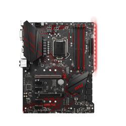 MSI MPG Z390 GAMING PLUS SOKET 1151 DDR4 HDMI DVI M.2 USB3.1 ATX - Thumbnail