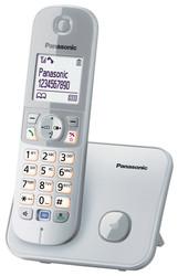 PANASONIC KX-TG6811 DECT TELEFON GÜMÜŞ - Thumbnail