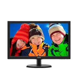 "Philips 21.5"" 223V5LHSB2/01 5ms Hdmi Siyah LED - Thumbnail"