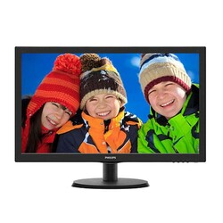 Philips - PHILIPS 223V5LHSB2/00- 21.5'' Wide LED HDMI Monitor