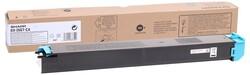 SHARP - Sharp DX-25GTCA Cyan Mavi Orjinal Fotokopi Toneri DX-2500 7.000 Sayfa