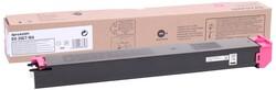 SHARP - Sharp DX-25GTMA Magenta Kırmızı Orjinal Fotokopi Toneri DX-2500 7.000 Sayfa