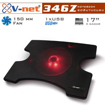 V-net 346Z Notebook Cooler 15cm fan, 1xUSB port (NVNC-346Z)