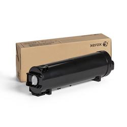 XEROX - XEROX 106R03048 Phaser 3020 / WC3025 Dual Pack Toner (2x1500 sf)